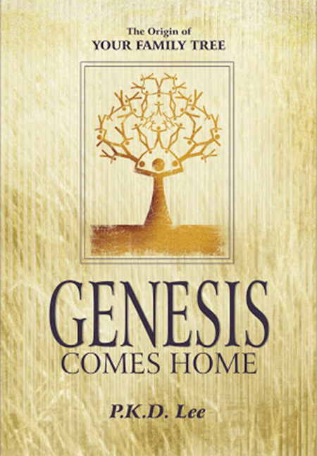 Genesis Comes Home